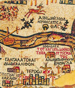 Sint jan de doper van qumr n tot bethani - Oostelijke mozaiek ...